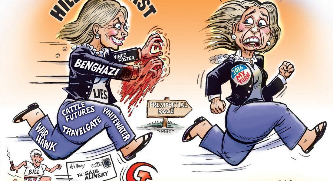 Hillary's 2016 Presidential Race