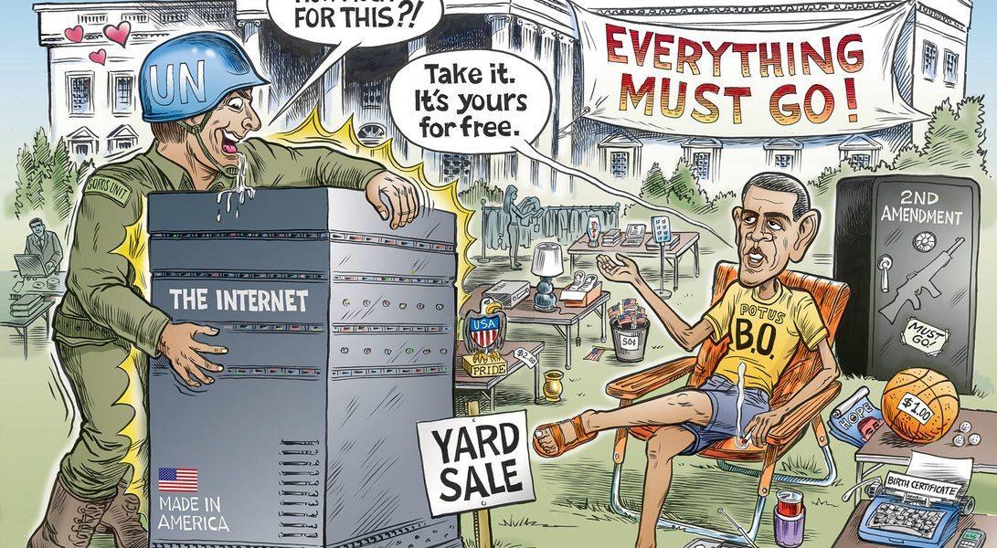 Obama's Yard Sale