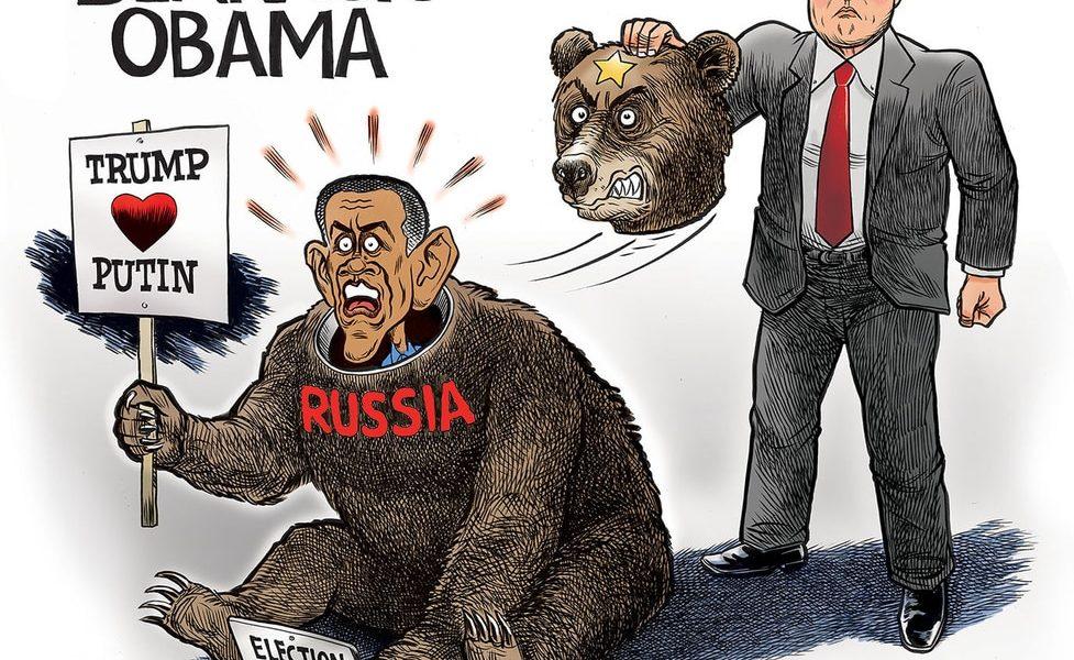 Bearack Obama