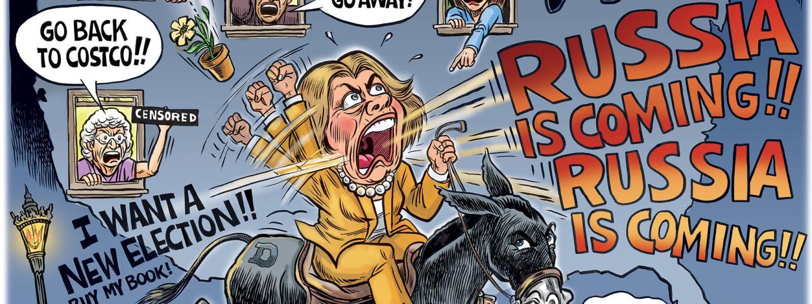 Hillary Revere