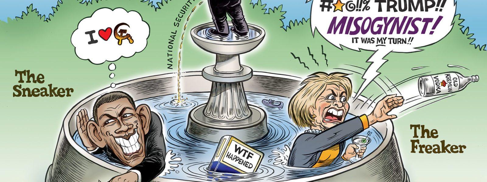 Three Cons in a Fountain
